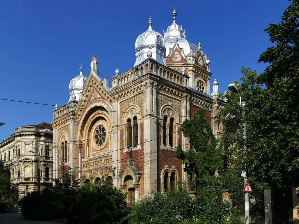 Things to do in Timișoara: the Fabric synagogue